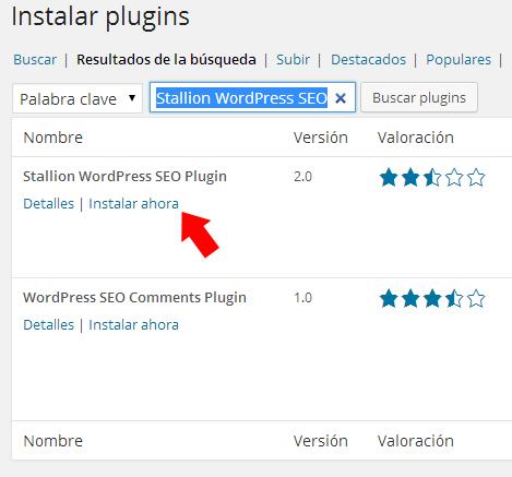 plugins instalar ahora