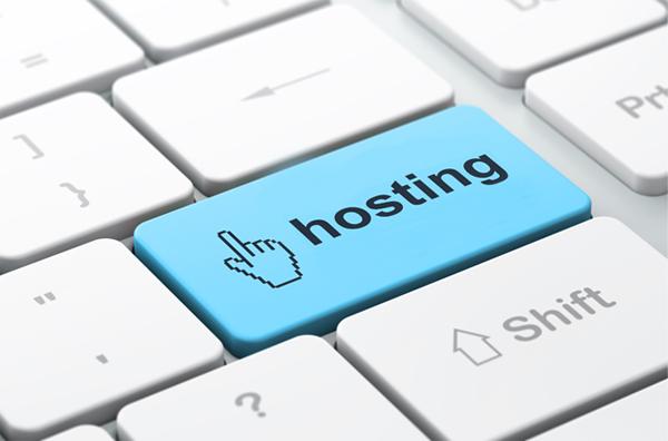 cual hosting es mejor